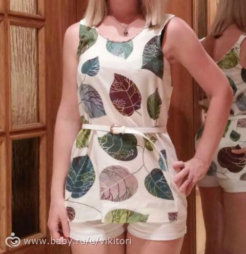 Вы бы одели такую кофту?
