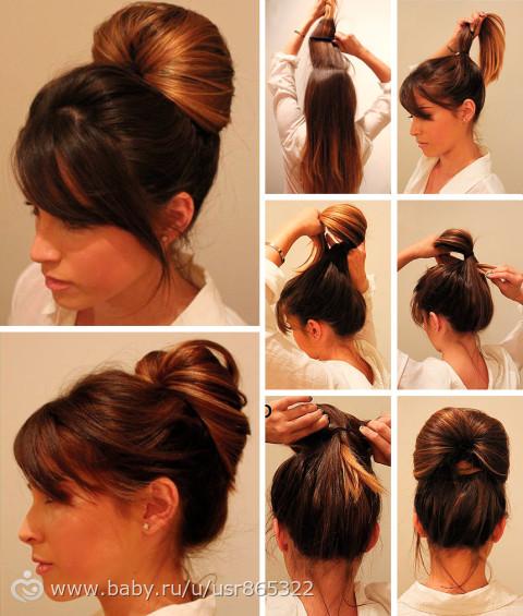 Как сделать красиво пучок из волос