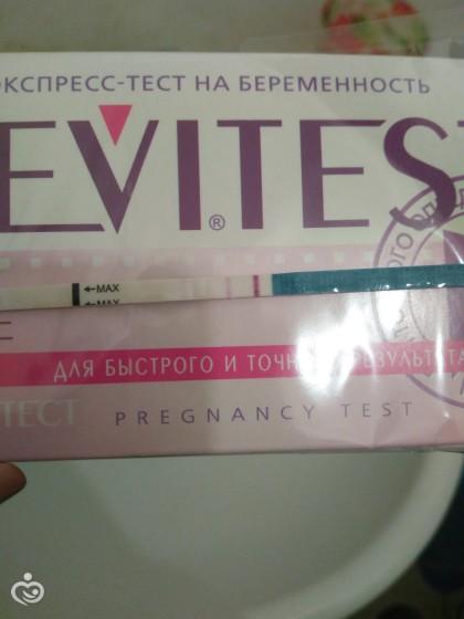 Что значит схватки при беременности