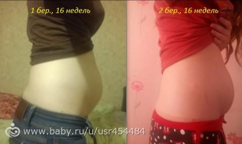 15 неделя беременности тянет живот