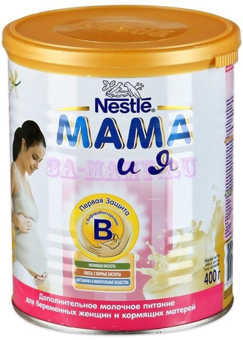Молочная смесь мама и я для беременных и кормящих мам