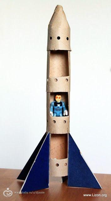 Из чего и как сделать ракету игрушку