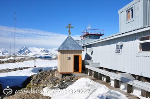 6 февраля (День в истории) - Украинцы в Антарктиде