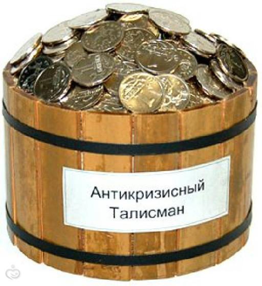Сценарий и сценки на корпоратив » Сценарий ко Дню России в доме