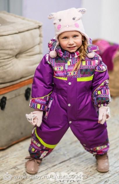 детскaя фирменнaя одеждa онлaйн