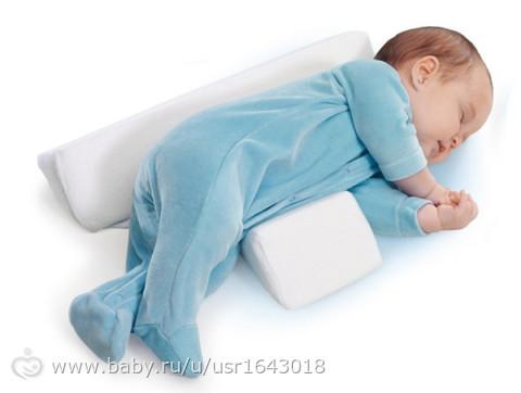 Валик для новорожденного