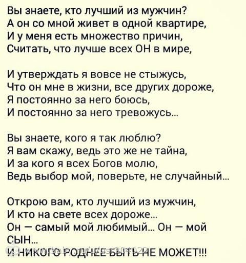 Стих не могу я без твоей любви