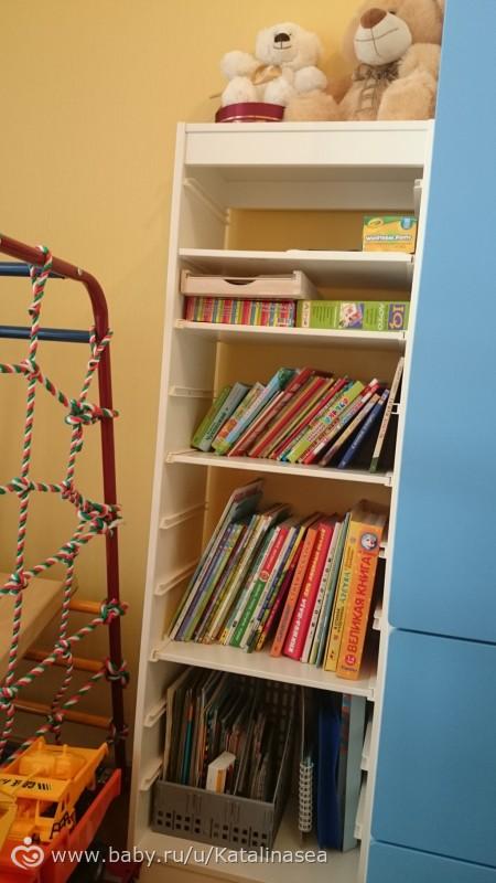 Наш стеллаж для детских книг. Кто ещё больше рад,неизвестно!))