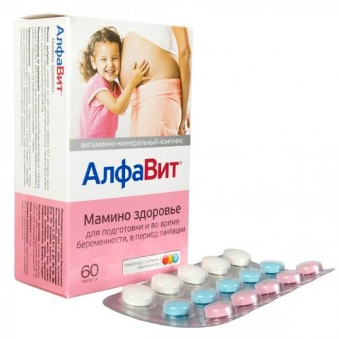 Витамины комплекс беременных