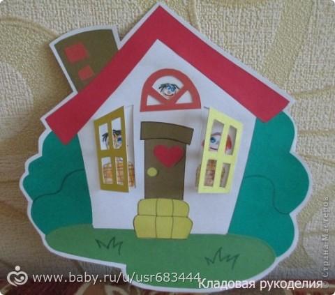 Дом для семьи своими руками