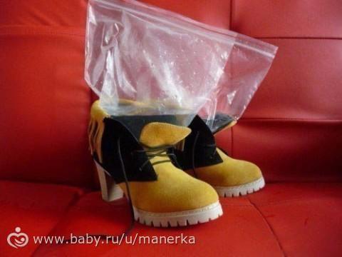 Как сделать маленькую обувь большой