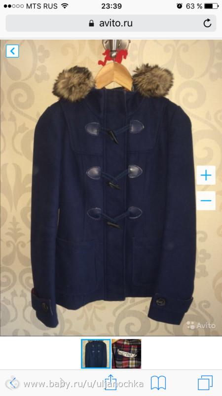 Отдам короткое пальто, 42 размер