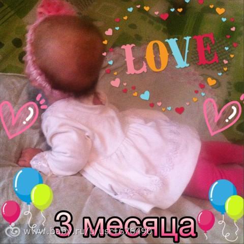 На 3 месяца ребенку поздравления 84