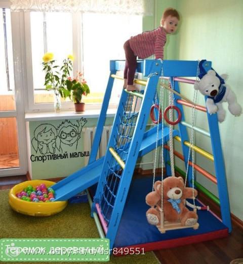 Детский домашний спортивный комплекс для малышей своими руками 54