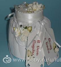 Подарок с деньгами на свадьбу своими руками