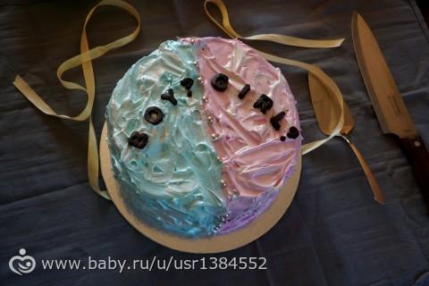 Празник, торт и вот теперь мы знаем кто там у нас)))