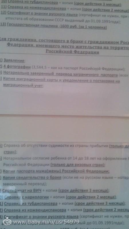 Справка от фтизиатра Красные Ворота Справка от гинеколога 2-я Чоботовская аллея