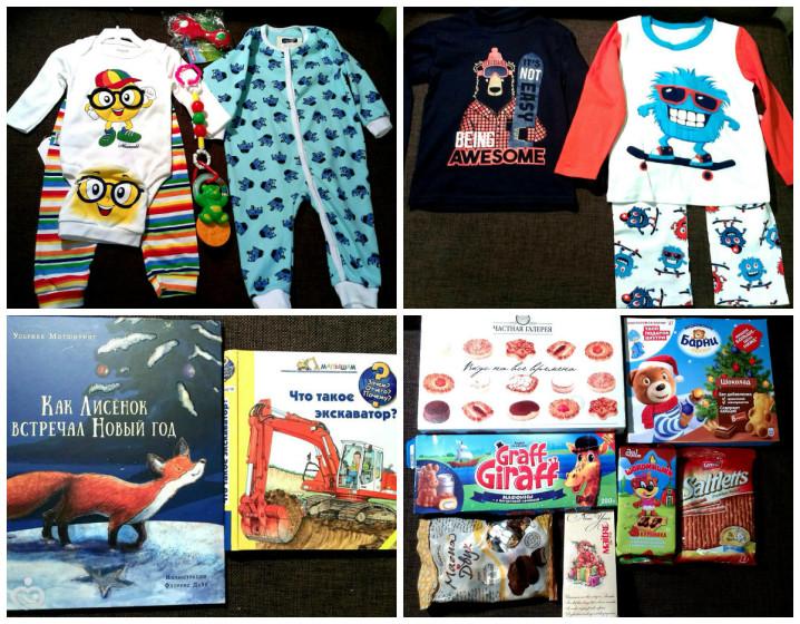 НГ, подарочки, новости и о том как быстро растут дети