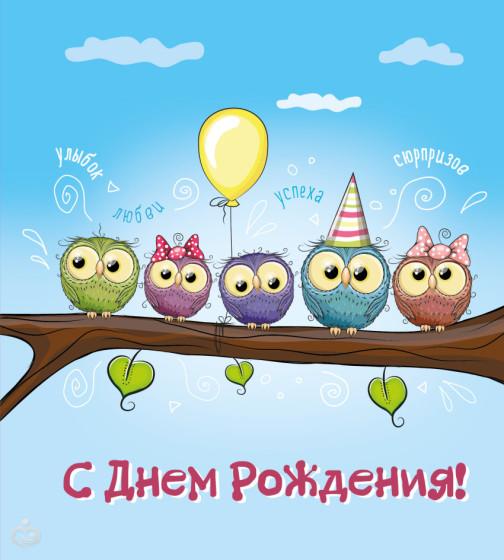https://cs42.babysfera.ru/2/4/7/0/00455531ee57d5f3d54dedd923716ce1f44.840x560.jpeg
