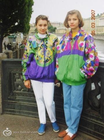 cba32ff0b4c2 Одежда для вечеринки в стиле 90-х. Девочки, выручите пожалуйста!Витебск!