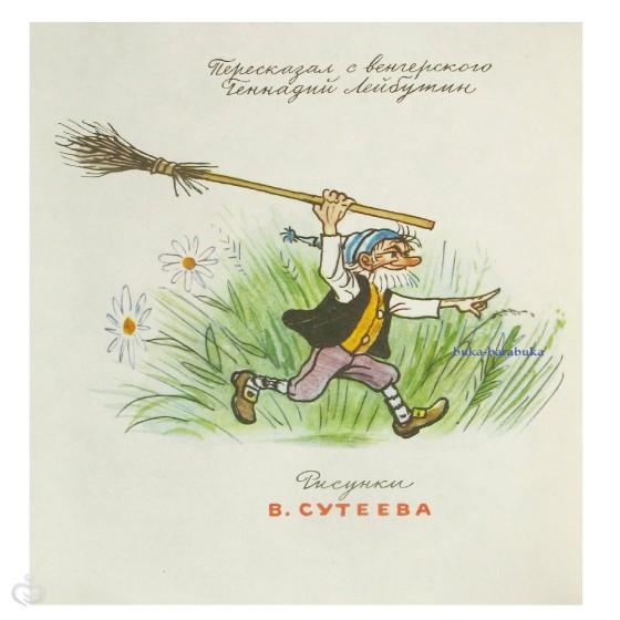 Illyustracii-suteeva-dlya-detei запись пользователя гульнара.