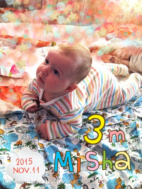 Фото 3 месяца мальчику открытка, мужских