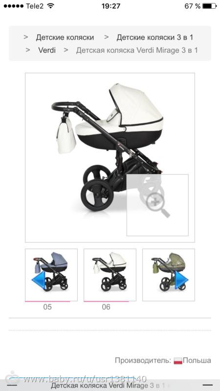 Размеры одежды для новорожденных  таблица гардероб по