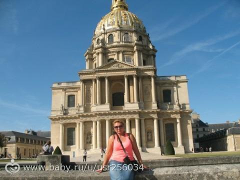 Отпуск в Париже)