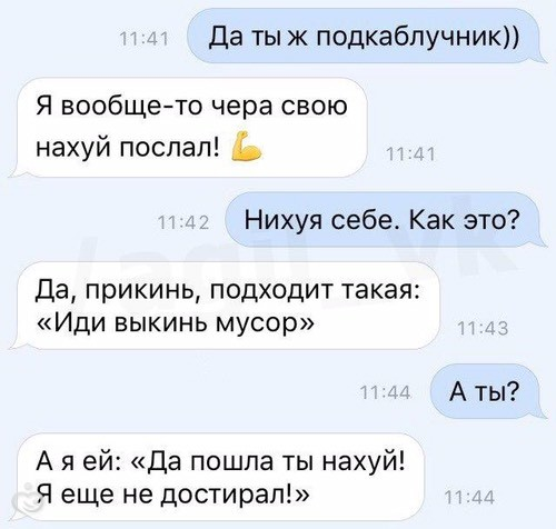 Рассмешило меня😂😁😅🙈