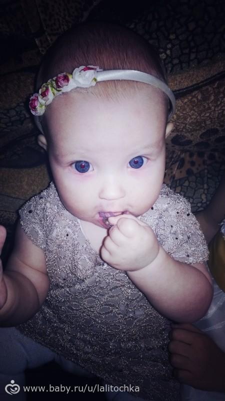 Синие глаза)