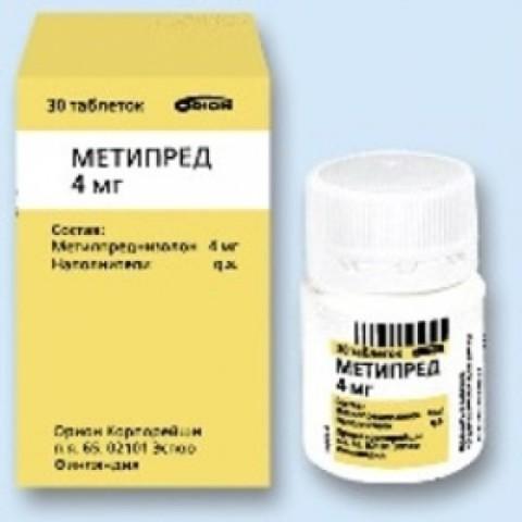 Метипред для беременности