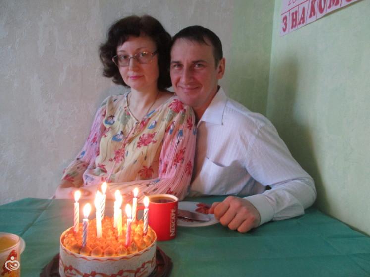 годовщину знакомства на праздник