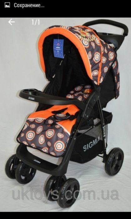 Продам детскую прогулочною коляску