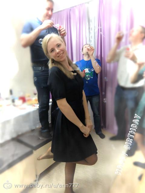 Вот и мне 30)))))))