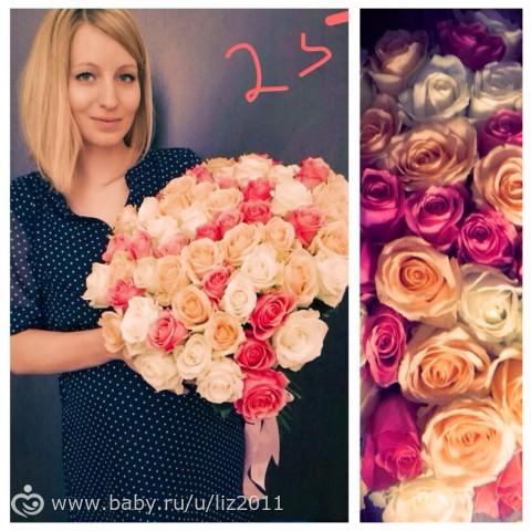 А мне сегодня 25)))