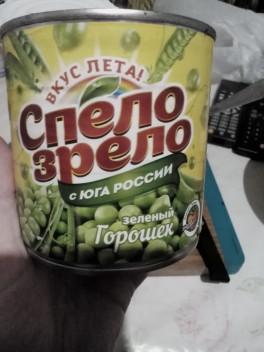 А Вы когда-нибудь выбирали мусор из оливье?!