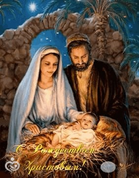 С Рождеством!!!🙏🏻🙏🏻🙏🏻