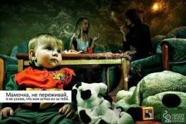 Убивая себя, не убивайте детей.