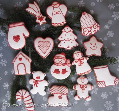 Пряники на рождество рецепт с фото