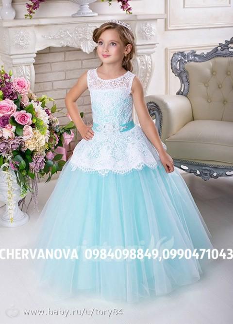 2ef841564de Детские платья для девочек на выпускной в детском саду