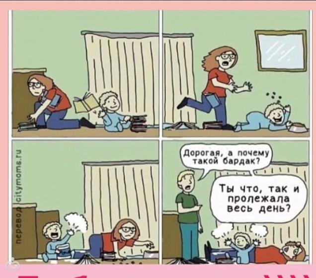 Семья комиксы 3д
