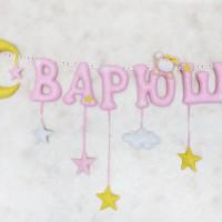 Наталья ФетроваяФея