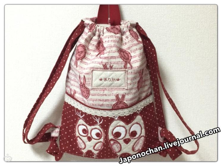 Как сшить рюкзак малышу своими руками 119