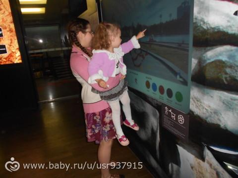 музейный поход №1