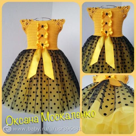 Платье для девочек крючком с фатином