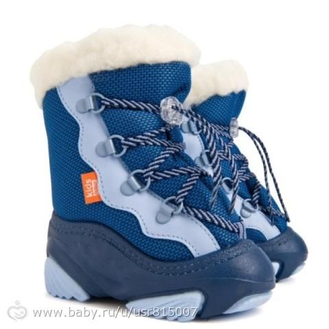 Обувь демар для малышей