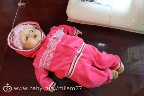 Я взрослая тетя, а играю в куклы)))