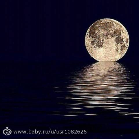 Это реально луна такая ?)