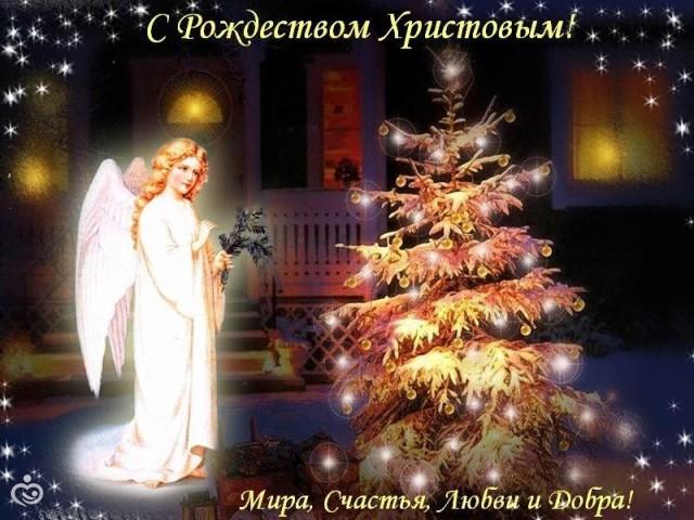 С Рождеством девочки! Здоровья всем😘