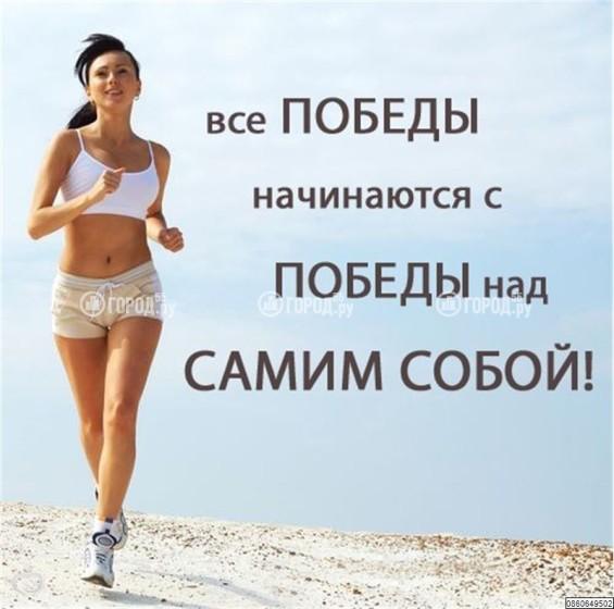 как эффективно похудеть на беговой дорожке